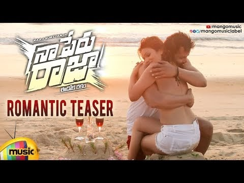Naa Peru Raja Movie Teaser