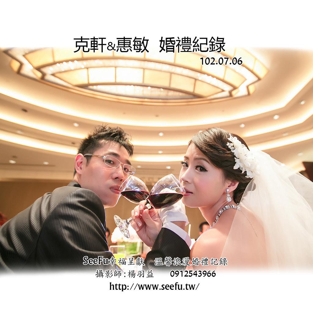 婚攝, 婚攝推薦, 婚禮拍攝, 婚禮紀錄, 平面拍攝, 幸福呈獻, 新竹國賓飯店, 新竹婚攝, 楊羽益, 浪漫婚禮紀錄, (1)