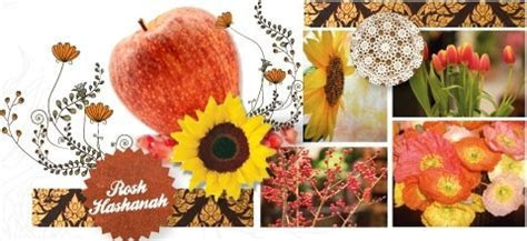 Rosh Hashanah Flowers   Florist in Montreal   Westmount
