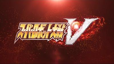 El videojuego Super Robot Wars V revela nuevo trailer