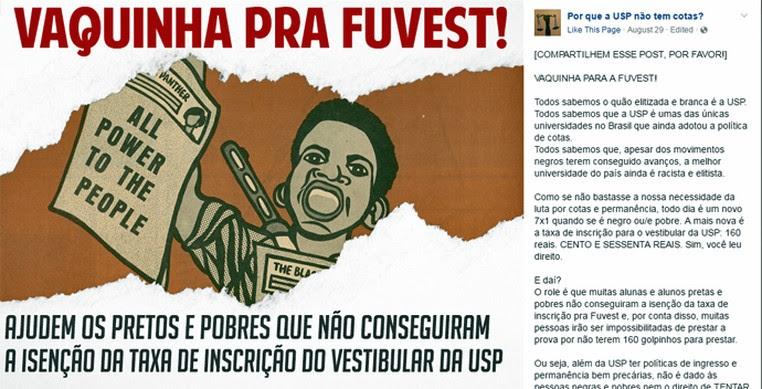 Movimento preto na USP lança vaquinha para ajudar estudantes pobres a pagar a taxa da Fuvest (Foto: Reprodução/Facebook)