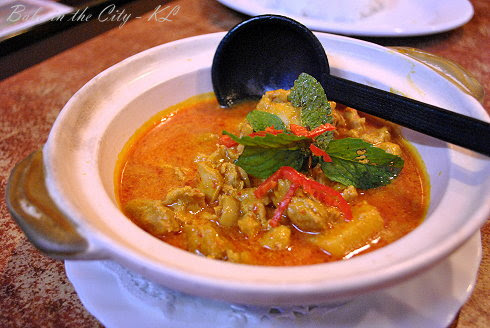 Rosette Cafe - Chicken Curry Kapitan (RM12)