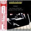 HOROWITZ, VLADIMIR - schubert; piano sonata in b-flat, posth.