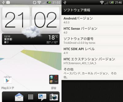 Screen_Capture_103.jpg