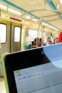 台北捷運381型電聯車:今日首航!