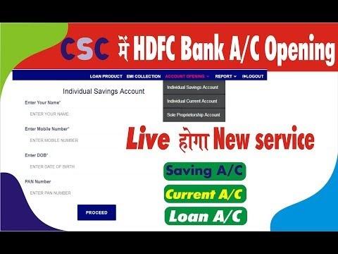 csc vle खुशखबरी चालू हो गया | CSC में HDFC CSP की नया सर्विस CSC HDFC ACCOUNT OPENING,