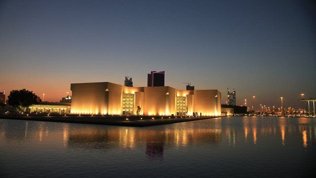 Atracciones turísticas de Bahréin