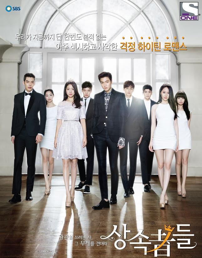 the heirs, one hd, lee min ho, park shin hye, kim woo bin