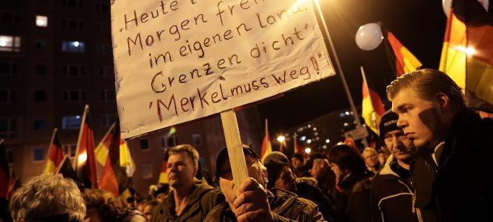 Νέα πρόκληση από το ξενοφοβικό AfD: «Οι μουσουλμάνοι δεν είναι ευπρόσδεκτοι στη Γερμανία»