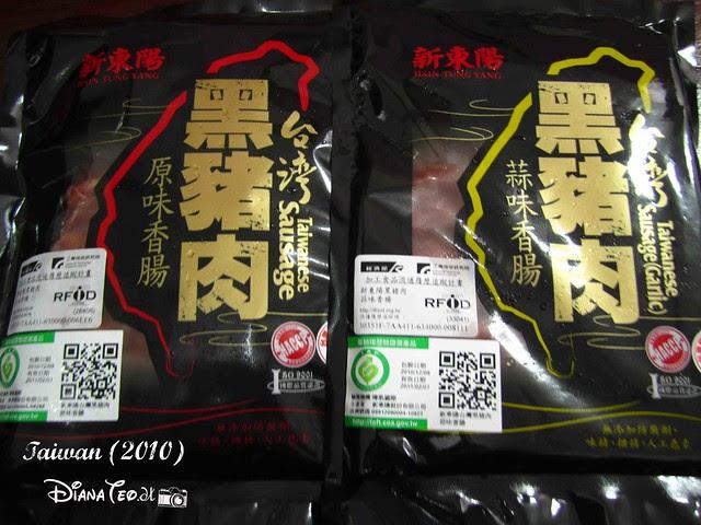 Taiwan's Haul 05