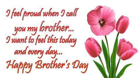 Happy Brothers Day Wishes & Greetings Images   Brother's