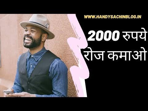 Game खेलो और 2000 रुपये रोज़ कमाओ | Free Paytm Cash App