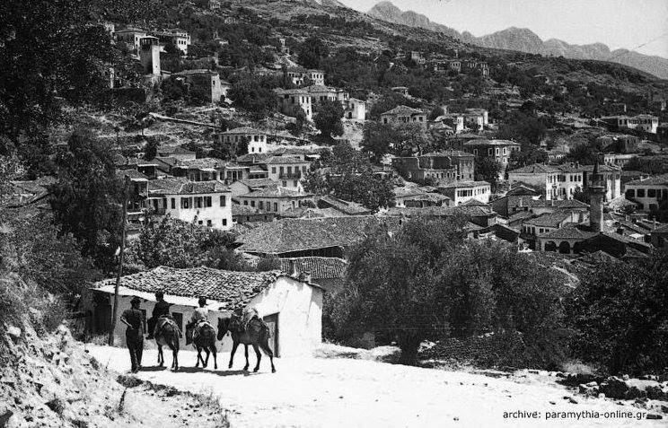 Άποψη της Παραμυθιάς (1940)- Η φωτογραφία είναι από το site paramythia-online.gr