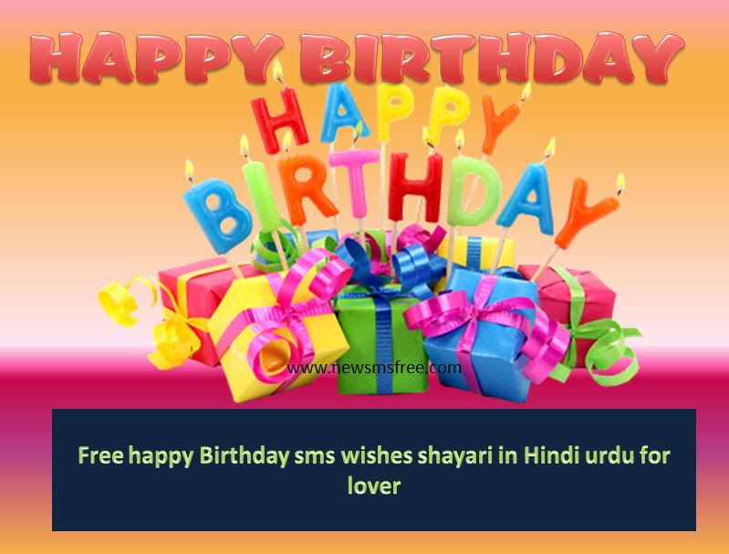 Free Happy Birthday Sms Wishes Shayari In Hindi Urdu For Lover