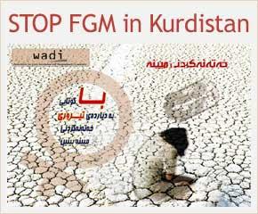Stop Female Mutilation