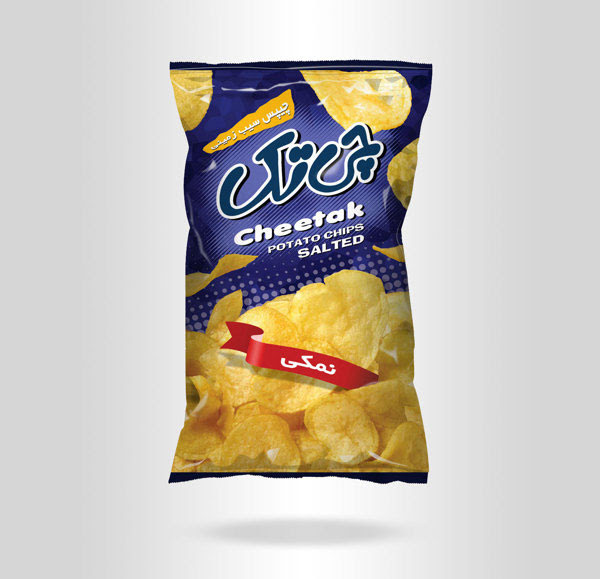 Potato Chips Packaging design examples 5 30+ Crispy Potato Chips Packaging Design Ideas