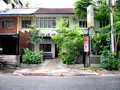 Tiara Guesthouse