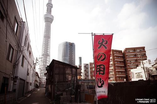 2013_Tokyo_Japan_Chap6_11