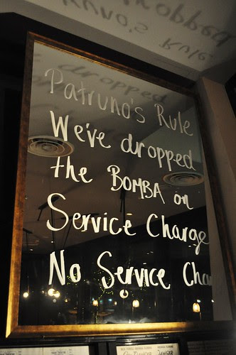 no service charge