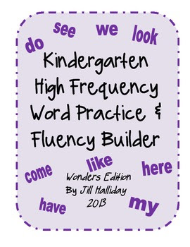 High Frequency Word Fluency Kindergarten- supports McGraw
