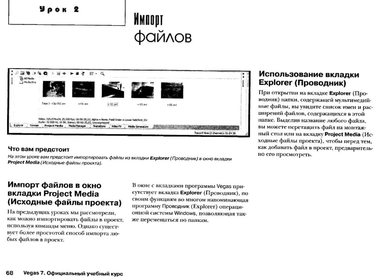 http://redaktori-uroki.3dn.ru/_ph/12/876290134.jpg