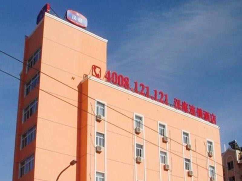Hanting Hotel Qingdao Bus Termination Branch Discount