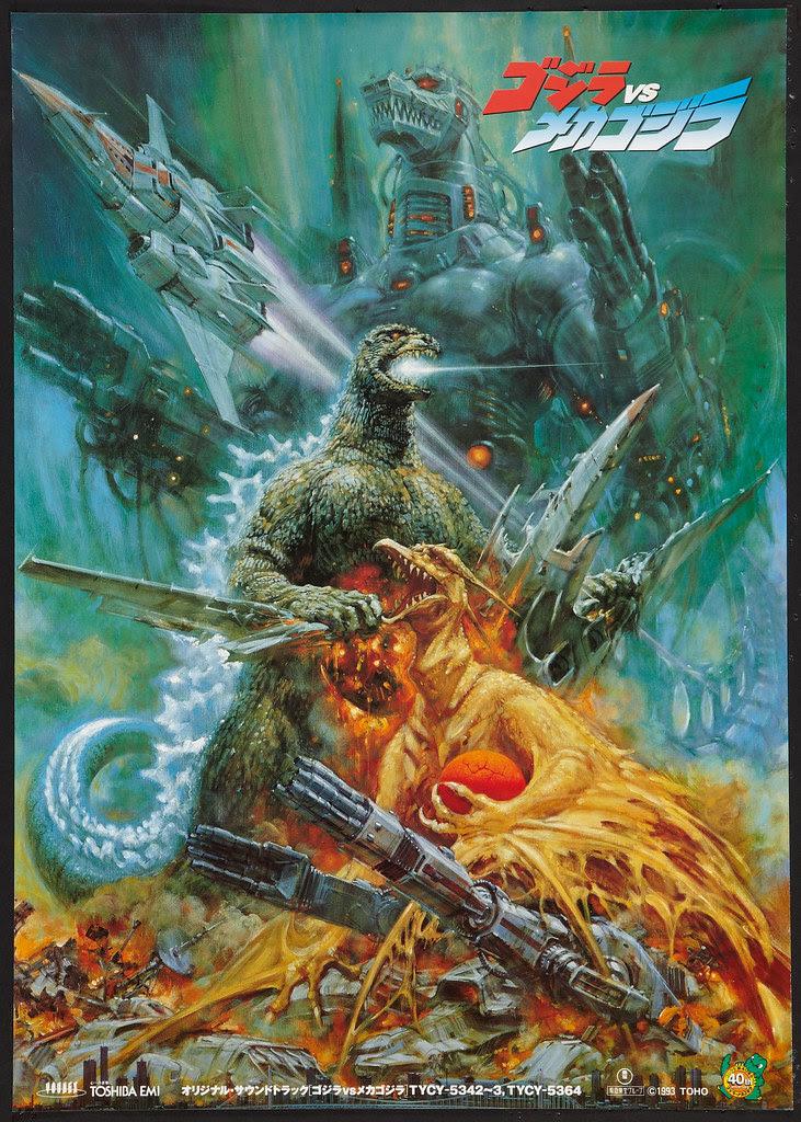 Godzilla vs. Mechagodzilla, Noriyoshi Ohrai Painting (Toho, R-1993)
