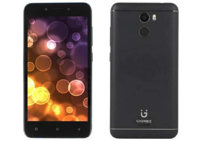 Nougat-Powered Gionee X1 with 2GB RAM, 3000mAh Battery Hit India