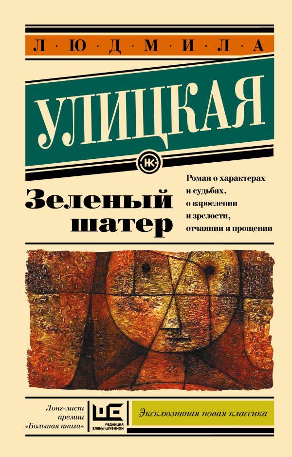 Сейчас читаю