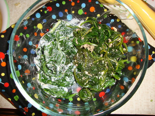 """creamed"" spinach made with Greek yogurt"