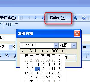 diary-03
