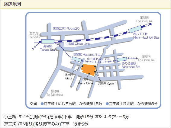 http://www.tokyo-ct.ac.jp/gaiyou/access.html