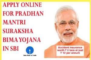 Pradhan Mantri Suraksha Bima Yojana SBI( PMSBY form sbi ...