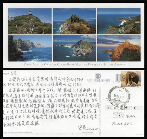 Good hope Postcard