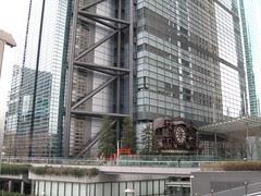 日テレタワー - 汐留