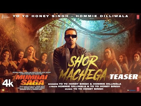 Shor Machega Teaser ► Yo Yo Honey Singh, Hommie Dilliwala | Mumbai Saga | Song Releasing 28th Feb