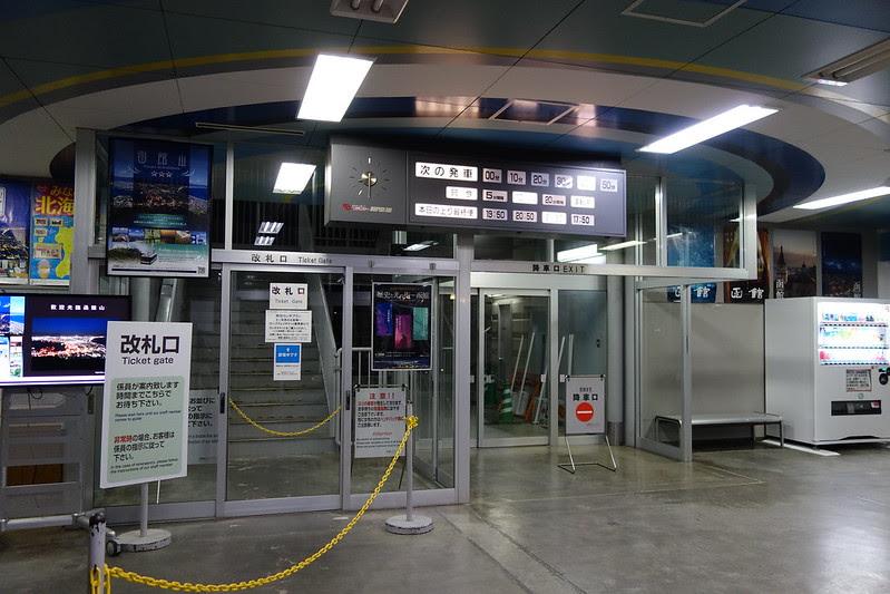 函館山ロープウェイ 山麓站