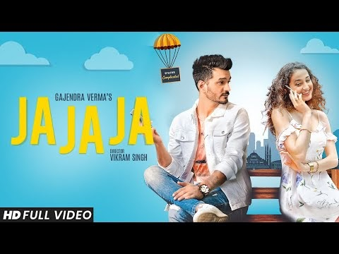 Ja Ja Ja Video by Gajendra Verma