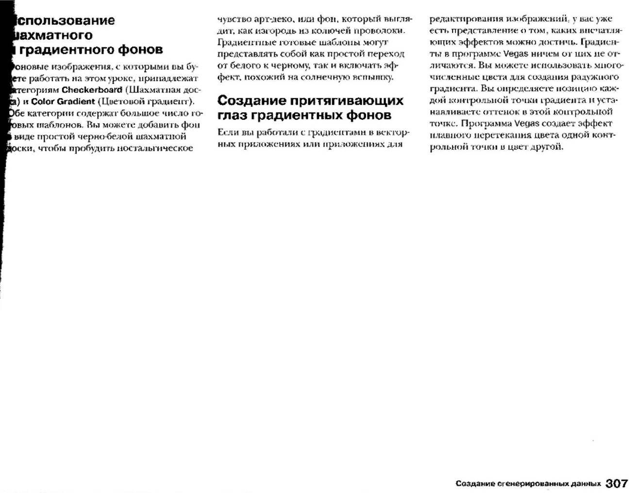 http://redaktori-uroki.3dn.ru/_ph/12/745995674.jpg
