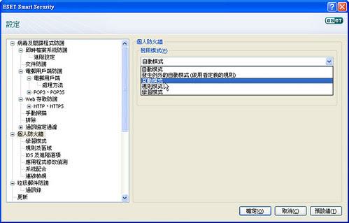 2010_1103_FTP_SERVER_05.png