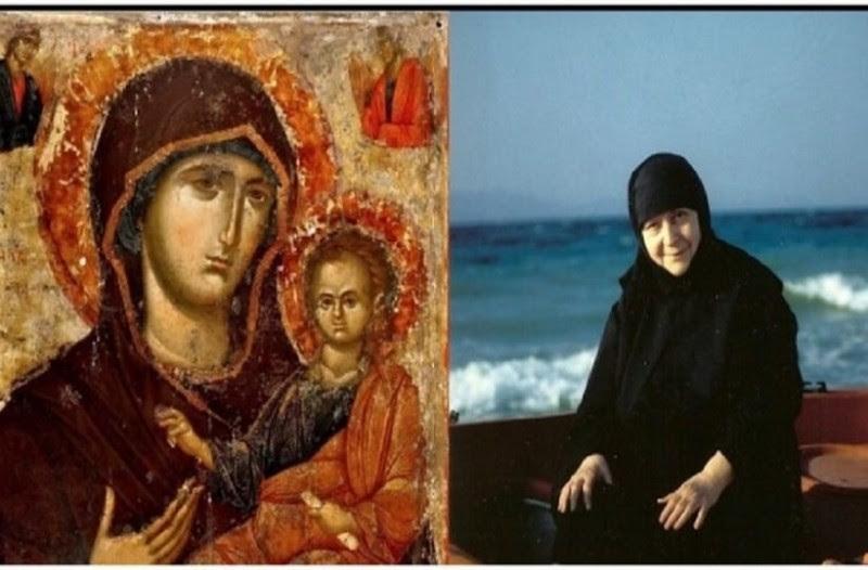 Γερόντισσα Μακρίνα: Όταν αγαπάμε την Παναγία, πολλή ευλογία θα έχουμε στην ψυχή μας!