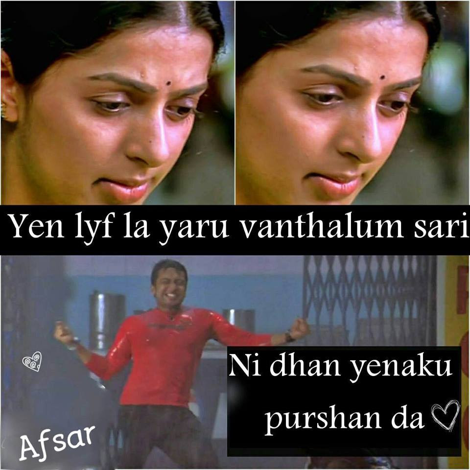 Tamil Movie True Love Lines