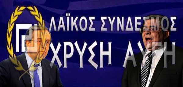 logo-xrysi_aygi_8