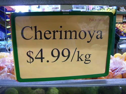 cherimoya1b