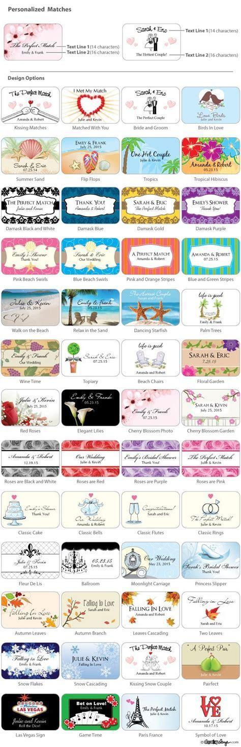 Personalized White Box Wedding Matches (Set of 50)