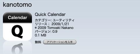 2009-01-26_2058