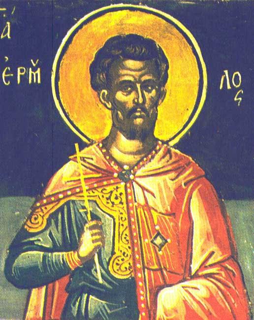 ST. HERMYLUS, Martyr, Deacon