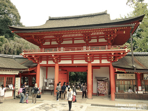 2011Kyoto_Japan_ChapTwelve_TopPic