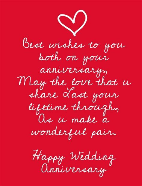 ENGAGEMENT QUOTES FOR FRIENDS image quotes at hippoquotes.com