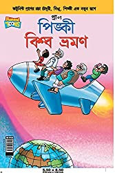 West bengal board of higher secondary education books download